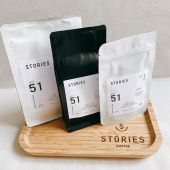 Coffee Beans - Story 51 (50g)