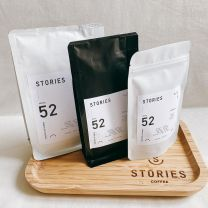 Coffee Beans - Story 52 (50g)